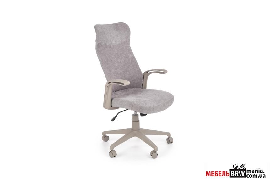 Крісло офісне Halmar ARCTIC
