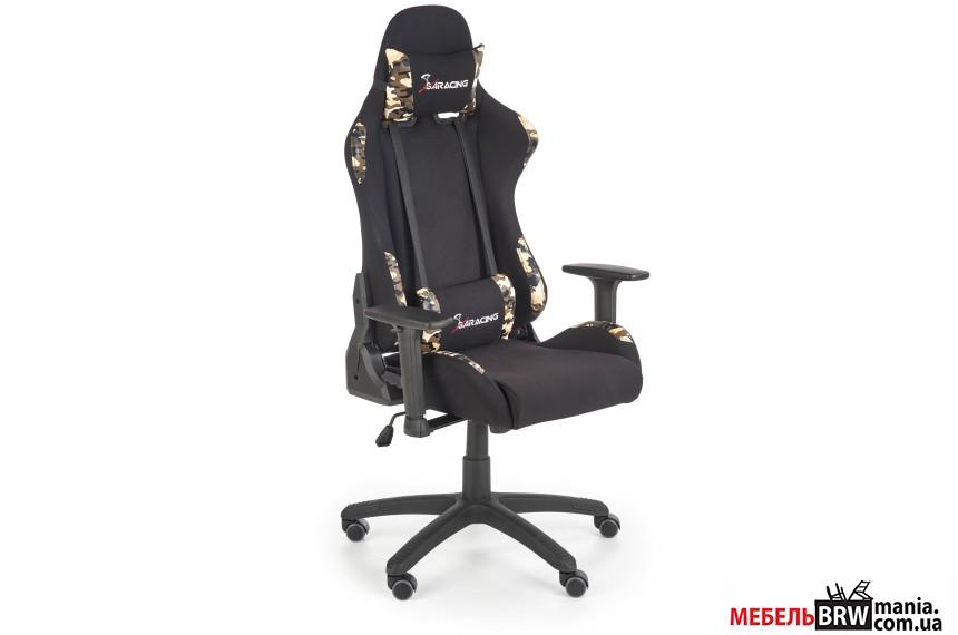 Крісло комп'ютерне Halmar EXODUS