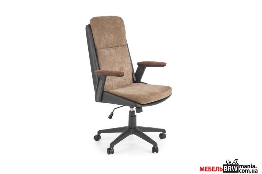 Крісло офісне Halmar HERBIE