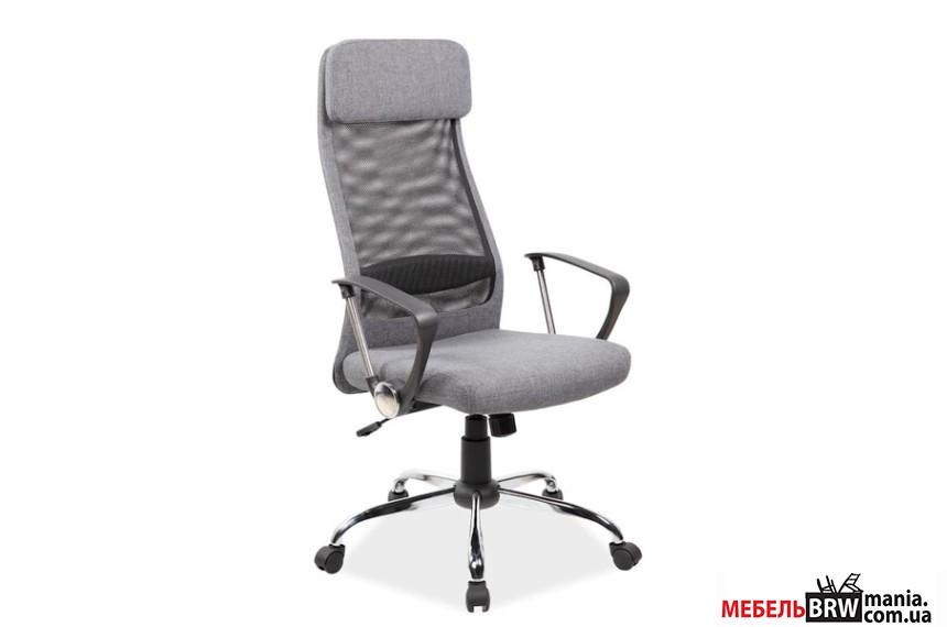 Крісло офісне Signal Q-345