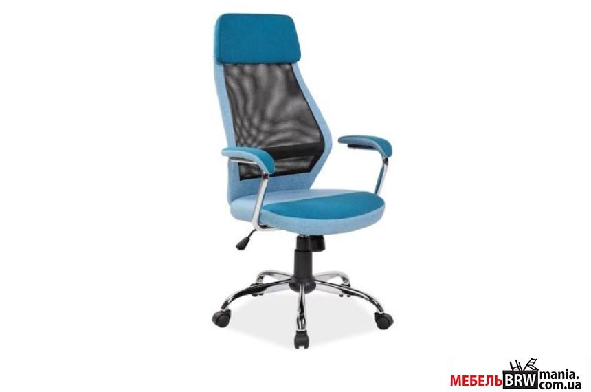 Кресло офисное Signal Q-336