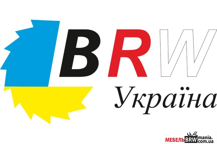 Модульная мебель BRW Украина