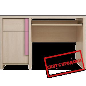 BRW (БРВ) Стол письменный Капс Caps Розовый BIU/120