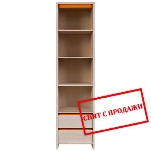 BRW (БРВ) Пенал открытый Нумлок Numlock оранжевый REG2S/50