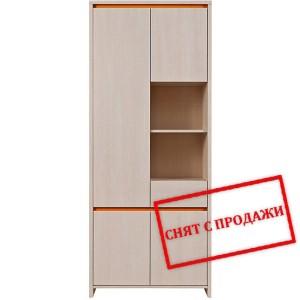 BRW (БРВ) Пенал Нумлок Numlock оранжевый REG4D1S