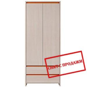 BRW (БРВ) Шкаф платяной Нумлок Numlock оранжевый SZF2D2S
