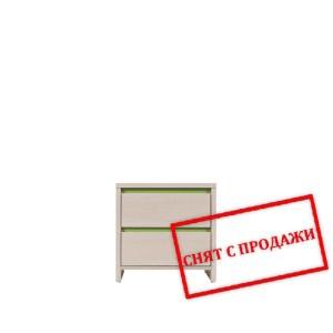 BRW (БРВ) Тумба прикроватная Нумлок Numlock зеленый KOM2S