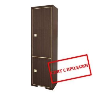 Gerbor (Гербор) Пенал Николь Nikole 2d
